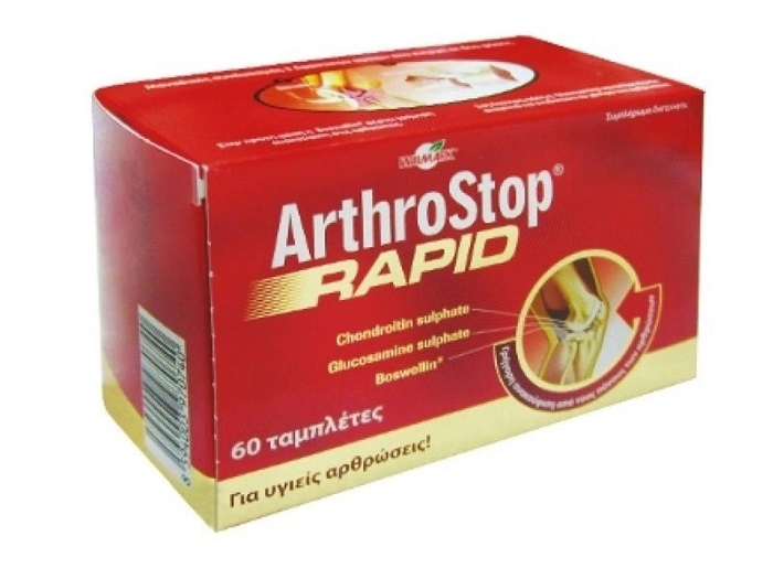 فواید شگفت انگیز مصرف قرص آرترواستاپ (ArthroStop)
