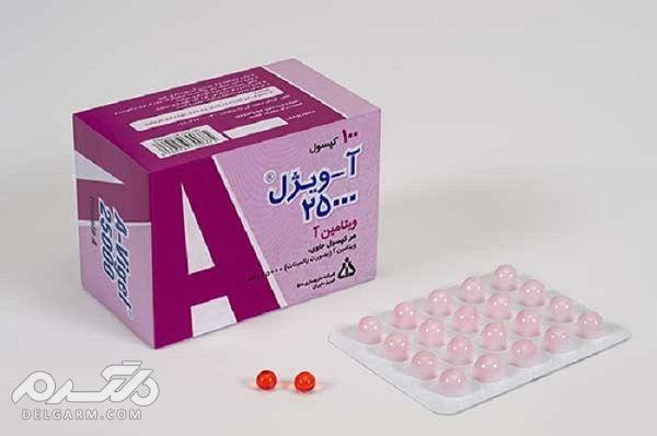 قرص ویتامین A