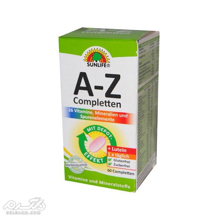 قرص A-Z