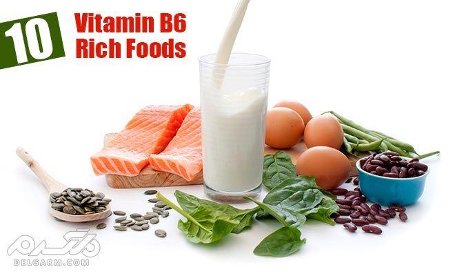 مواد غذایی حاوی B6