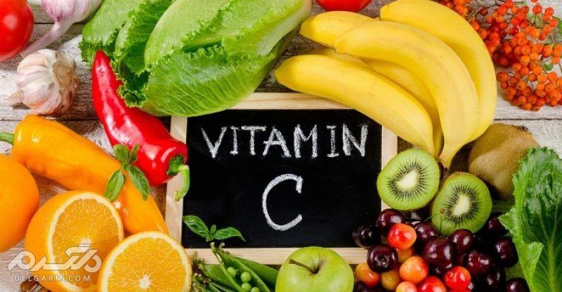 ویتامین C