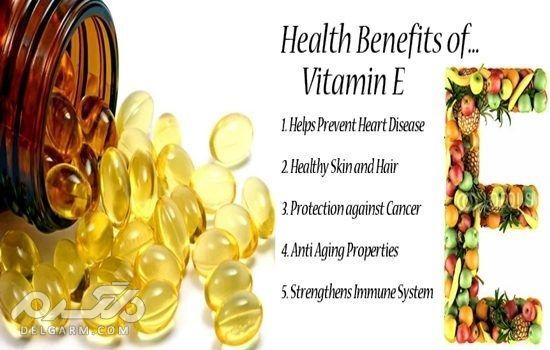 کپسول ویتامین E