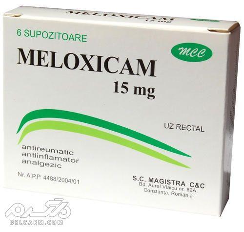 داروی ملوکسیکام