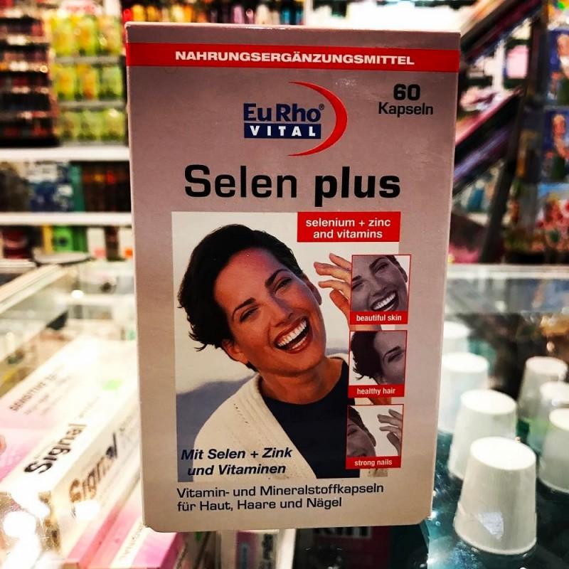 مزایای باورنکردنی کپسول سلن پلاس(Selen Plus)