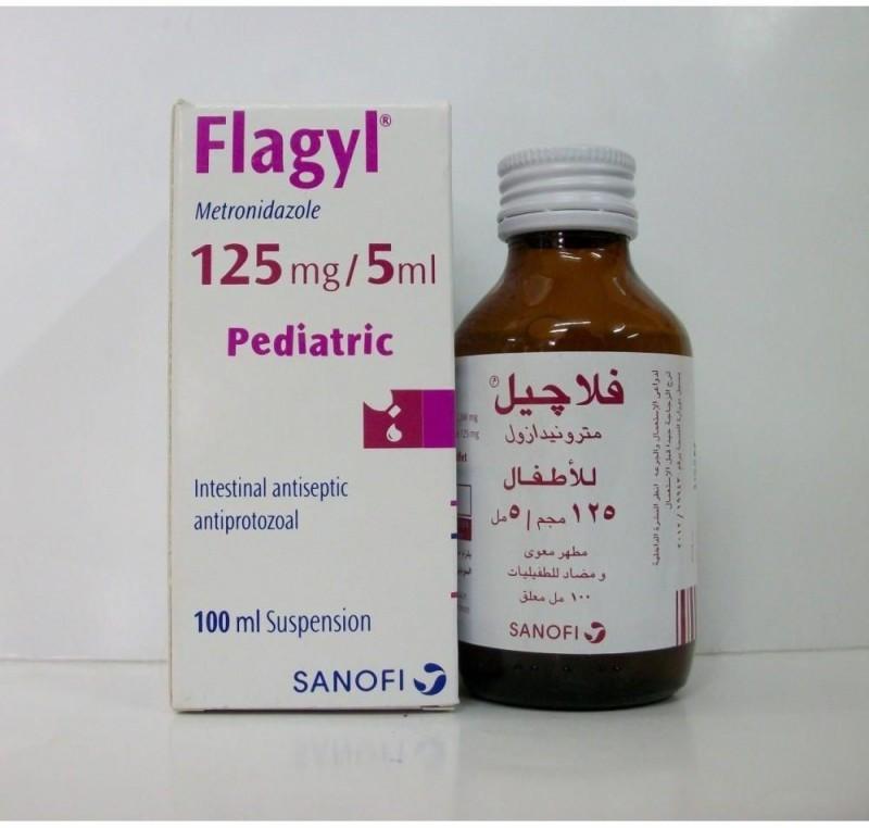 آشنایی با موارد مصرف شربت Flagyl