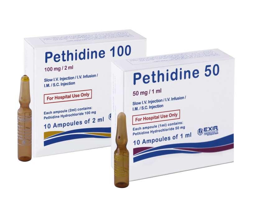 با موارد مصرف داروی مسکن پتیدین بیشتر آشنا شوید!