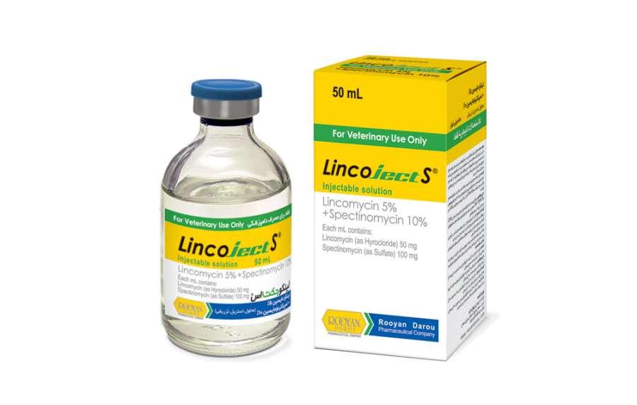 آشنایی با موارد مصرف لینکومایسین (لینکوسین)