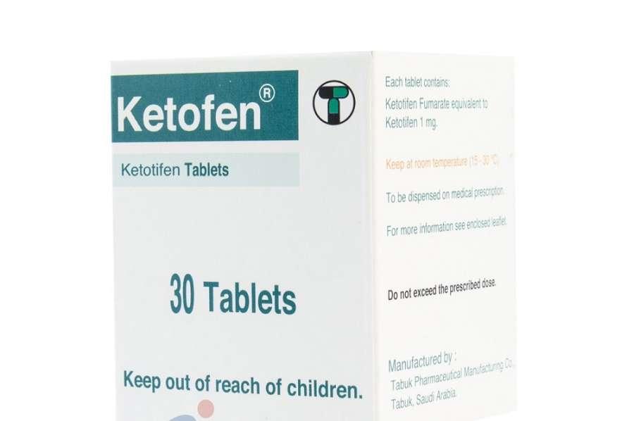 تاثیر کتوتیفن بر افزایش اسپرم  آقایان و  درمان ناباروری !