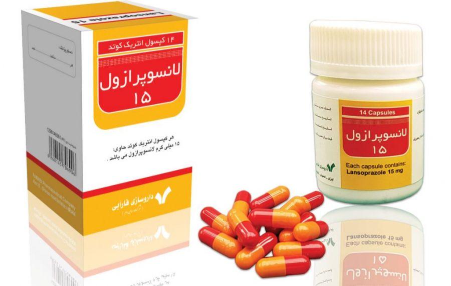 موارد مصرف و عوارض کپسول لانزو