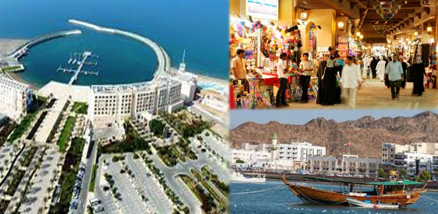 هزینه های سفر به عمان و جاذبه های توریستی آن