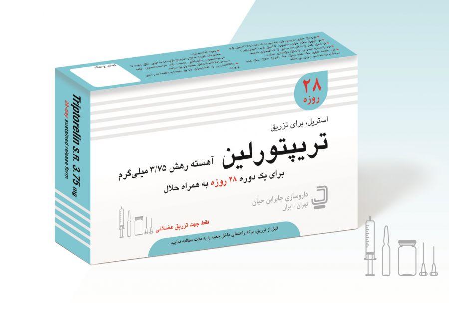 درمان سرطان پروستات و آندومتریوز