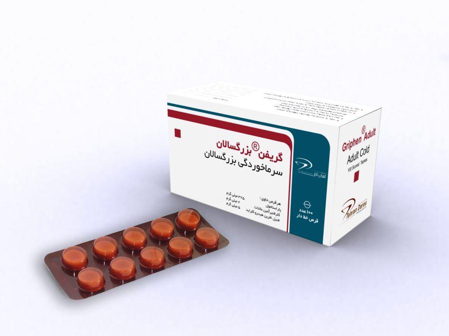 همه چیز در مورد قرص سرماخوردگی بزرگسالان (Adult cold)