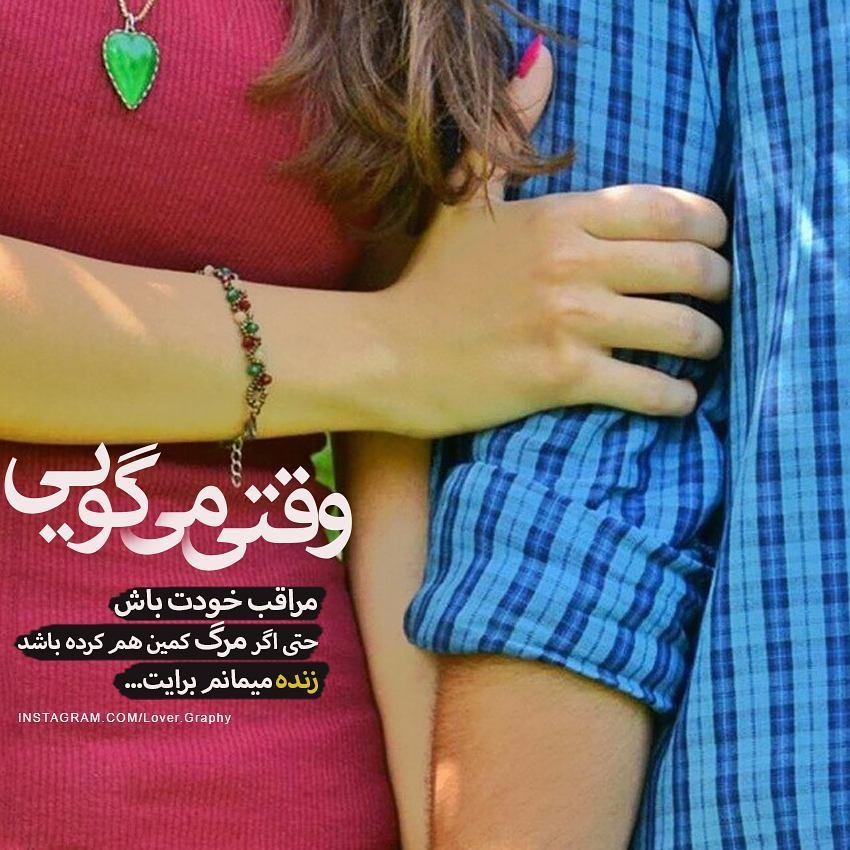 عکس نوشته عاشقانه زیبا برای آدم های رمانتیک ( ۲۰ نمونه )