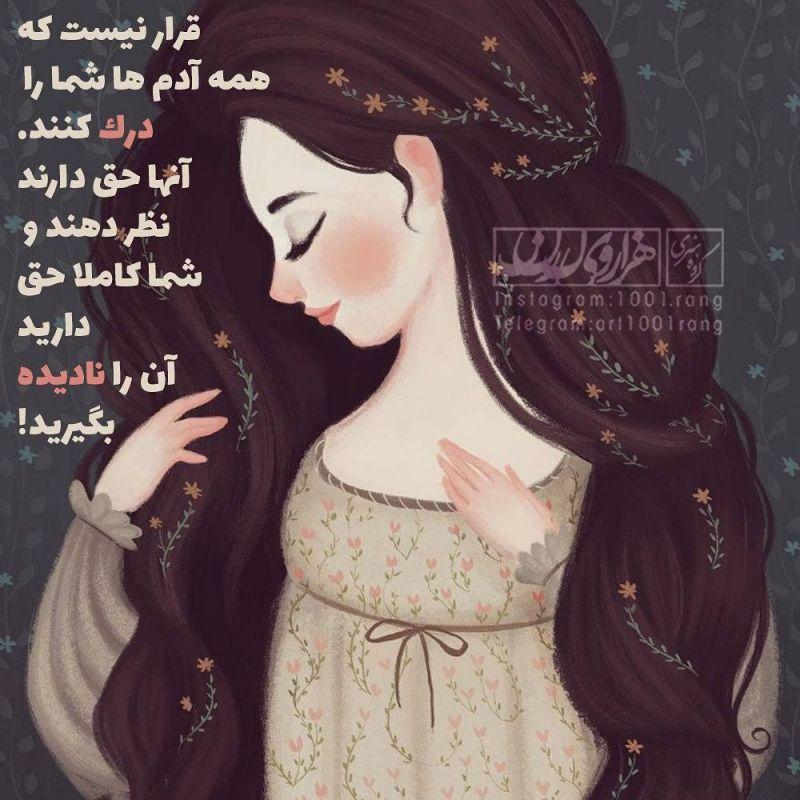 عکس نوشته کارتونی عاشقانه ۲۰۱۹ ( البومی با تصاویر زیبا با متن )