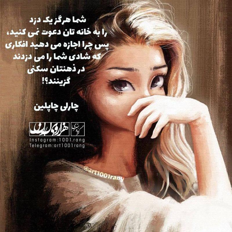 عکس نوشته فانتزی عاشقانه ۲۰۱۹ ؛ عکس نوشته تیکه دار ۹۸
