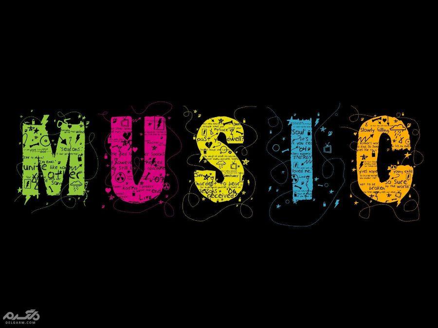 سلبقه موسیقی