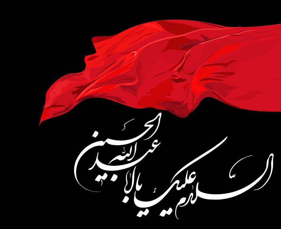 عکس نوشته محرمی اسم فاطمه برای پروفایل
