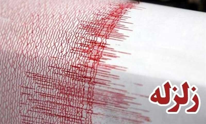 زلزله ۴.۳ ریشتری شهر بندرعباس را لرزاند.