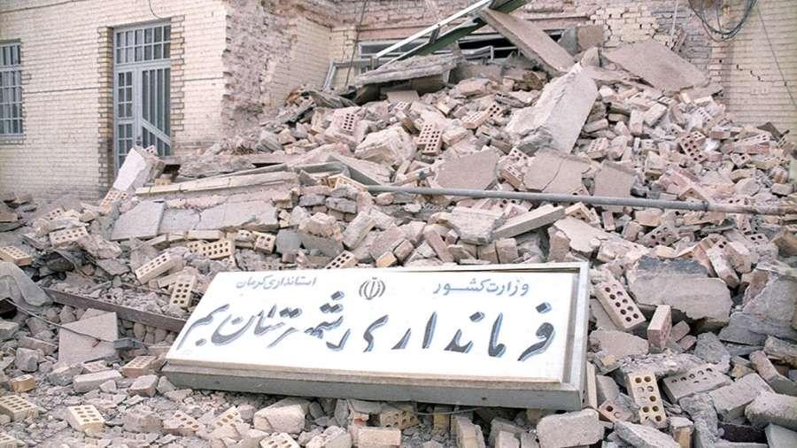 در زلزله بم سال ۸۲ چه گذشت ؟