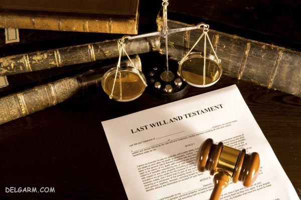 چگونه وکیل شوم