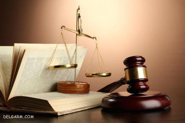 چگونه وکیل شویم