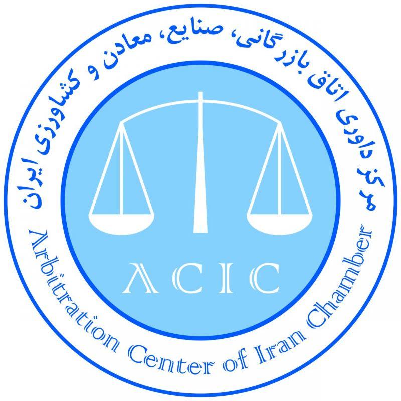 وظایف و اختیارات اتاق بازرگانی در ایران چیست ؟