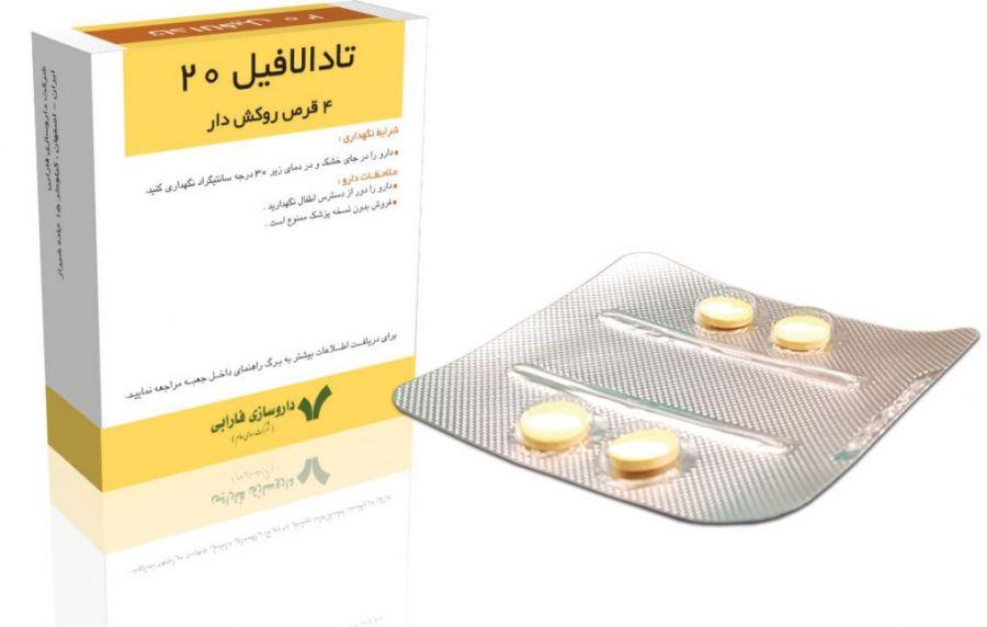 موارد مصرف قرص (تادالافیل Tadalafil) برای درمان ناتوانی جنسی