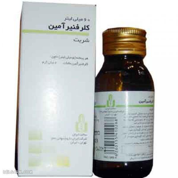 / داروهای ضد سرفه و خلط آور / داروهای ضد سرفه