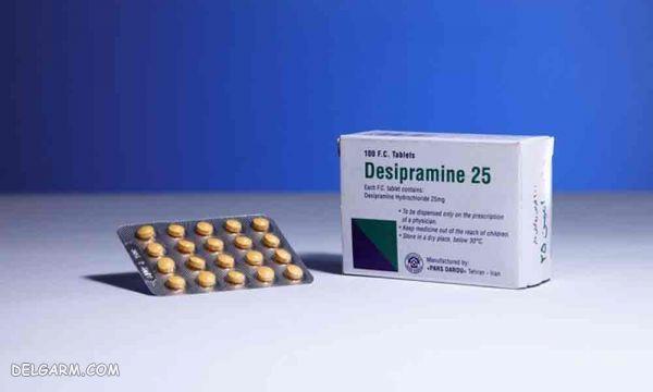 داروی ضد افسردگی دزیپرامین