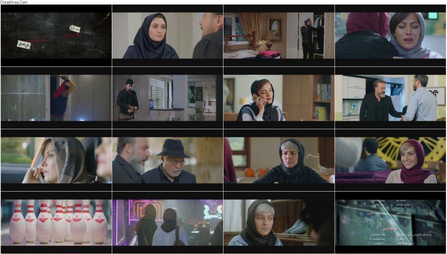 رقص روی شیشه : خلاصه داستان + بازیگران سریال رقص روی شیشه