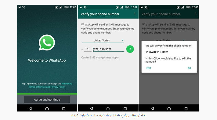 ساخت شماره مجازی برای واتساپ