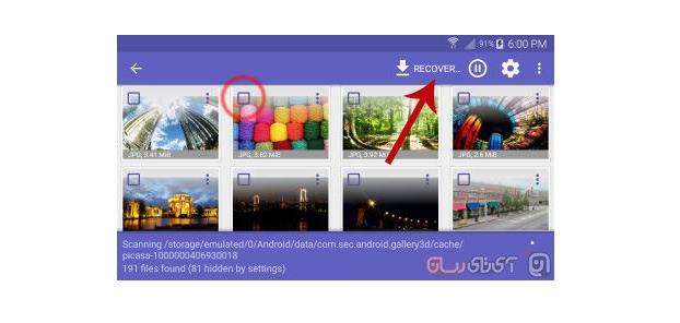 آموزش تصویری ریکاوری عکس حذف شده در گوشی اندروید