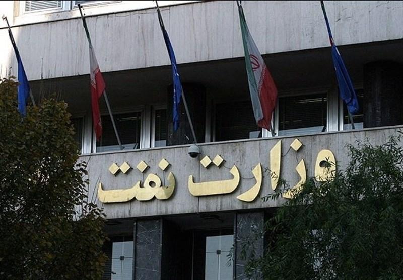 واکنش وزارت نفت به درخواست بابک زنجانی برای افتتحاح حساب مشترک