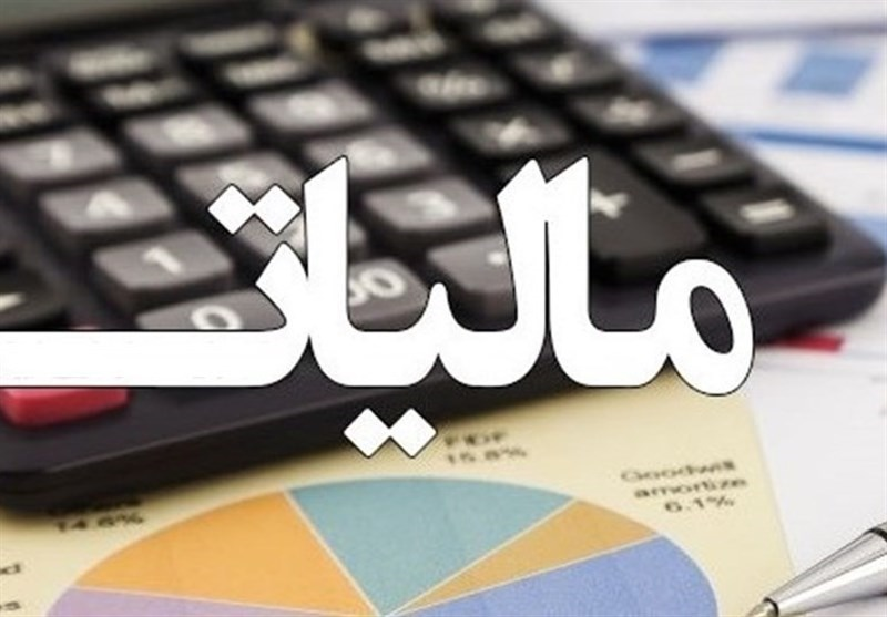 سازمان امور مالیاتی کشور: مردم فرار مالیاتی پزشکان را اطلاع دهند!