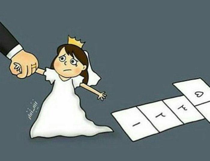 ممنوعیت ازدواج دختران زیر ۱۳ سال حتی با اجازه دادگاه