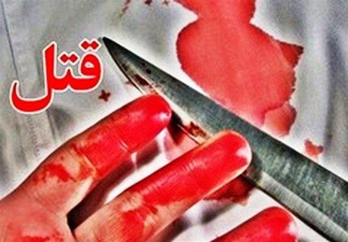 قتل دختر مشهدی  مقتول نام قاتل را با خون روی دیوار نوشت