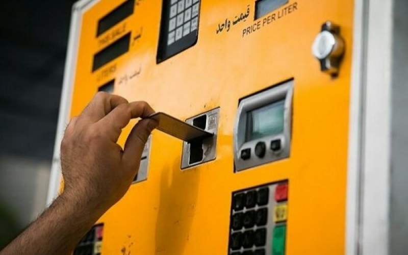 تکذیب خبر سهمیه بندی و افزایش قیمت بنزین
