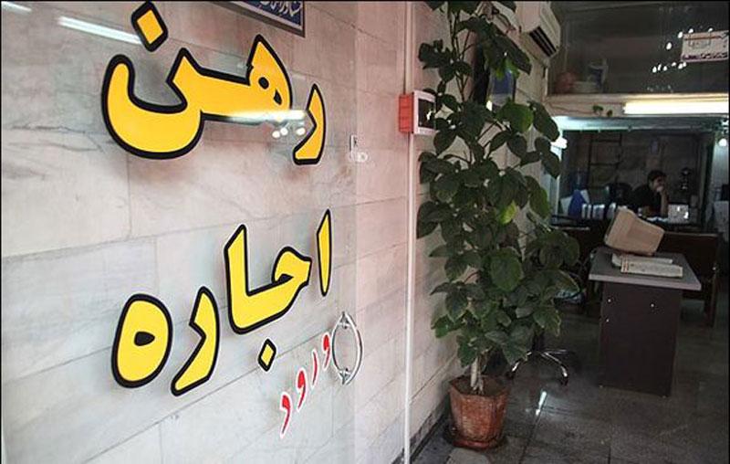 تهرانی ها یک سوم درآمدشان را صرف اجاره خانه میکنند