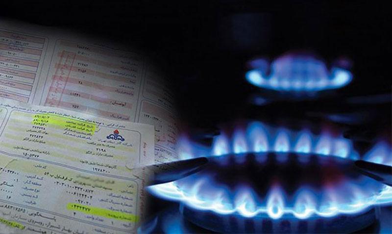 اضافه شدن مبلغ جدید به قبض گاز  | سود دیرکرد یا گرانی گاز ؟