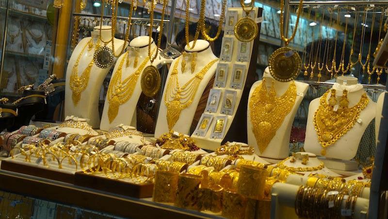 قیمت طلا و سکه | ۶ آذر ۹۷