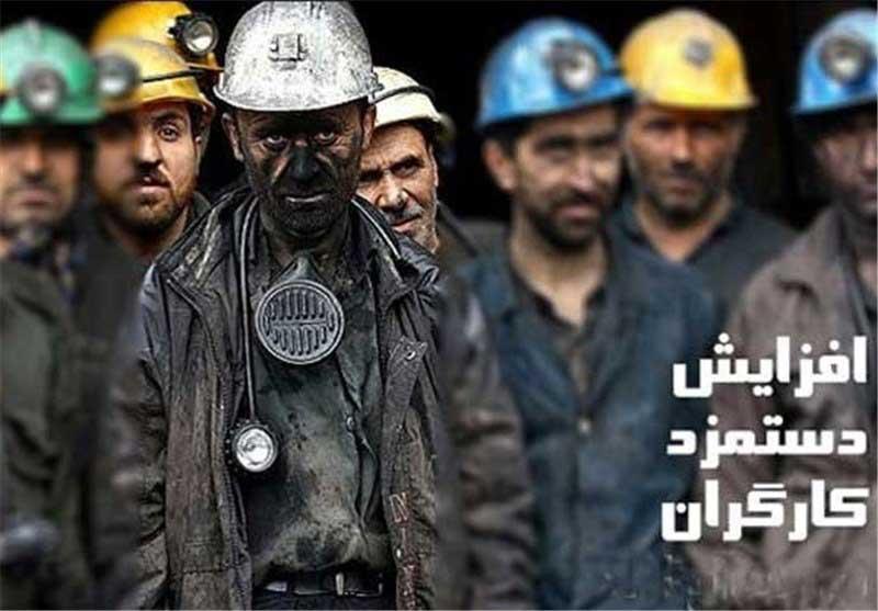 حقوق کارگران در سال ۹۸ چقدر خواهد شد ؟
