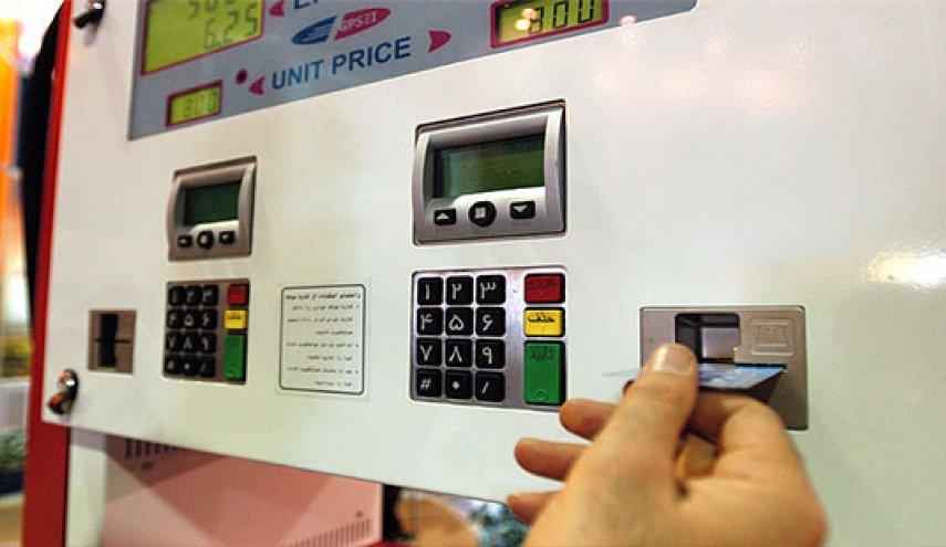 زمان و سامانه ثبت نام کارت سوخت المثنی اعلام شد