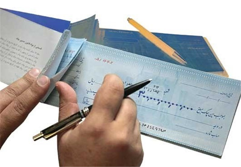چکهای تضمینی غیرقابل خرید و فروش شد