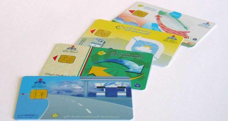 اطلاعیه جدید ثبتنام کارت سوخت المثنی