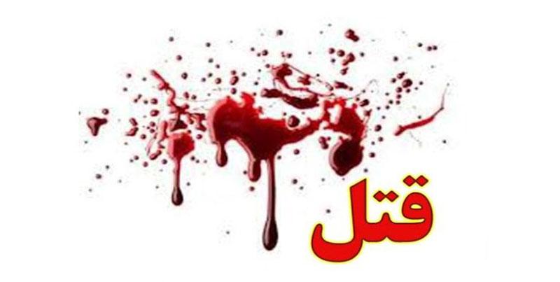 آخرین جزئیات قتل دانش آموز شیرازی