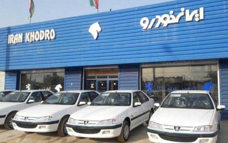 لیست قیمت جدید محصولات ایران خودرو | بهمن ۹۷