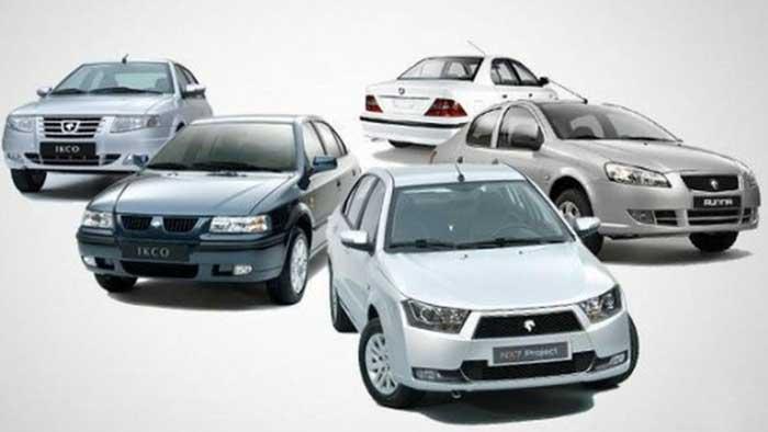 با ۱۰ میلیون تومان چه خودروهایی میتوان خرید ؟!