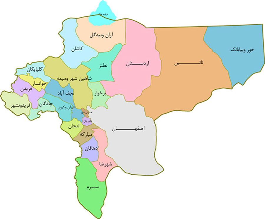 جزئیات طرح جدید تشکیل استان اصفهان شمالی