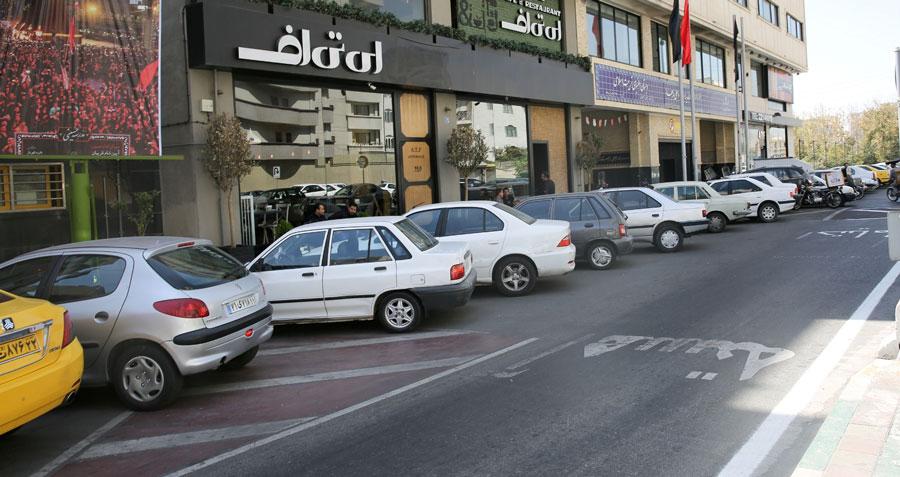 جزئیات پولی شدن پارک حاشیه ای منطقه ۲ تهران