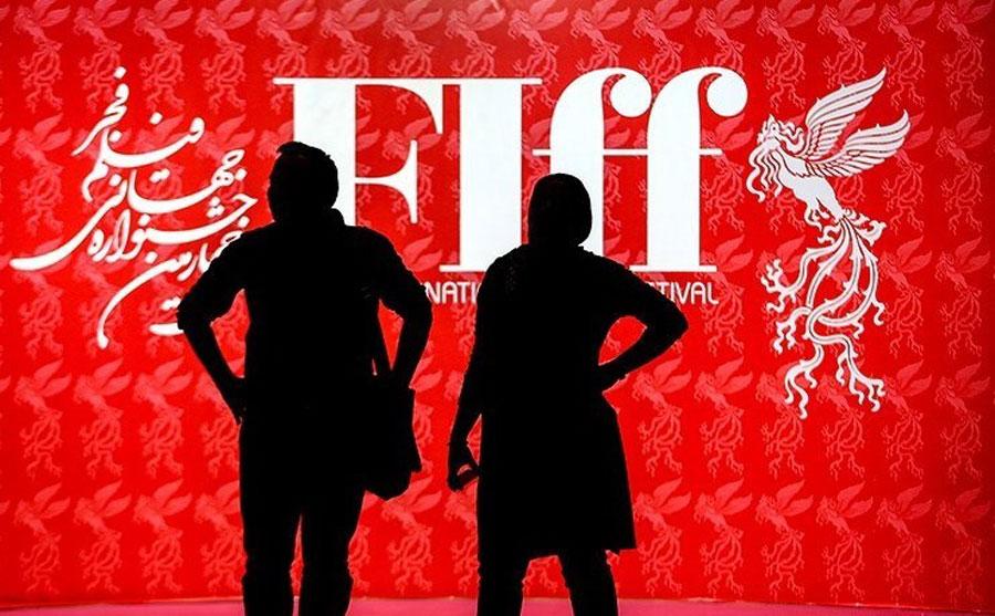 جزئیات برگزاری جشنواره جهانی فیلم فجر ۹۸ + فیلم و تصاویر
